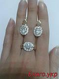 Комплект ЗАР-4 из серебра с золотыми накладками - Серьги и кольцо, фото 6