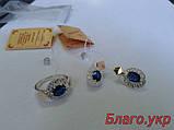 Комплект ЗАР-4 из серебра с золотыми накладками - Серьги и кольцо, фото 7