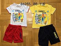 Набор 2 в 1 для мальчиков оптом, Grace, 86-116 см,  № B84255