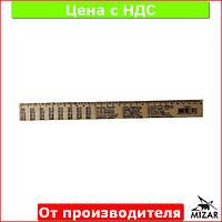 Линейка деревянная 30 см (300 мм) таблица умножения (шелкография) 103047
