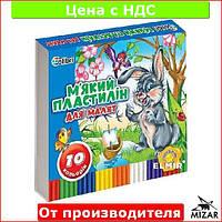 """Пластилин для лепки """"Кроха"""" с воском 10 цветов для детей (детский) Ц396022У"""