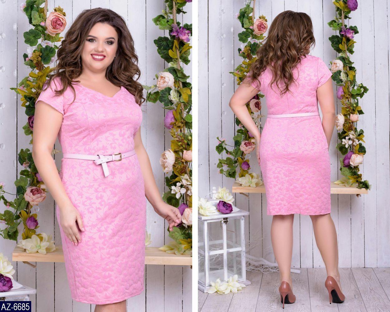 Стильное платье    (размеры 48-54)  0181-43