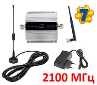 УСИЛИТЕЛЬ СИГНАЛА 3G Интернета 2100 МГц  Репитер Repeater
