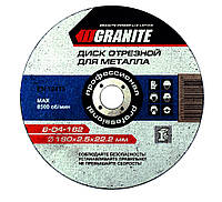Диск абразивный отрезной для металла 115х2,5х22,2 мм Granite MasterTool 8-04-112