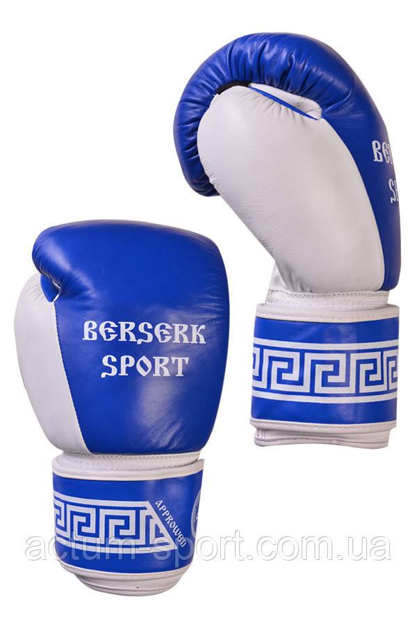 Перчатки БОКС BERSERK (кожа) blue