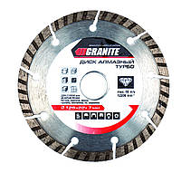 Диск алмазный SEGMENTED TURBO 180 мм GRANITE MasterTool 9-01-180