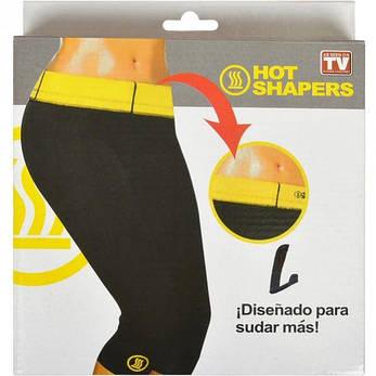 Бриджи для похудения «Hot Shapers» XXXXL    HSбXXL, фото 2