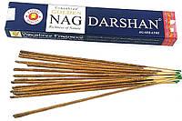 Golden Nag Darshan (Золотой Даршан)(Vijashree)(15 gm) пыльцовое благовоние