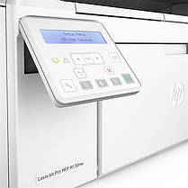 МФУ А4 ч/б HP LJ Pro M130nw c Wi-Fi (G3Q58A), фото 3