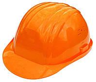 Каска желтая (строители) MasterTool 81-1001