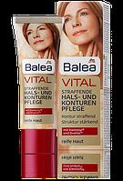 Balea Vital укрепляющий крем для шеи и зоны декольте Straffende Hals- und Konturenpflege 30мл