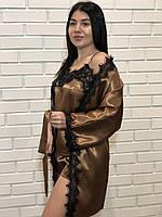 Домашний атласный комплект: пижама и халат бронзового цвета