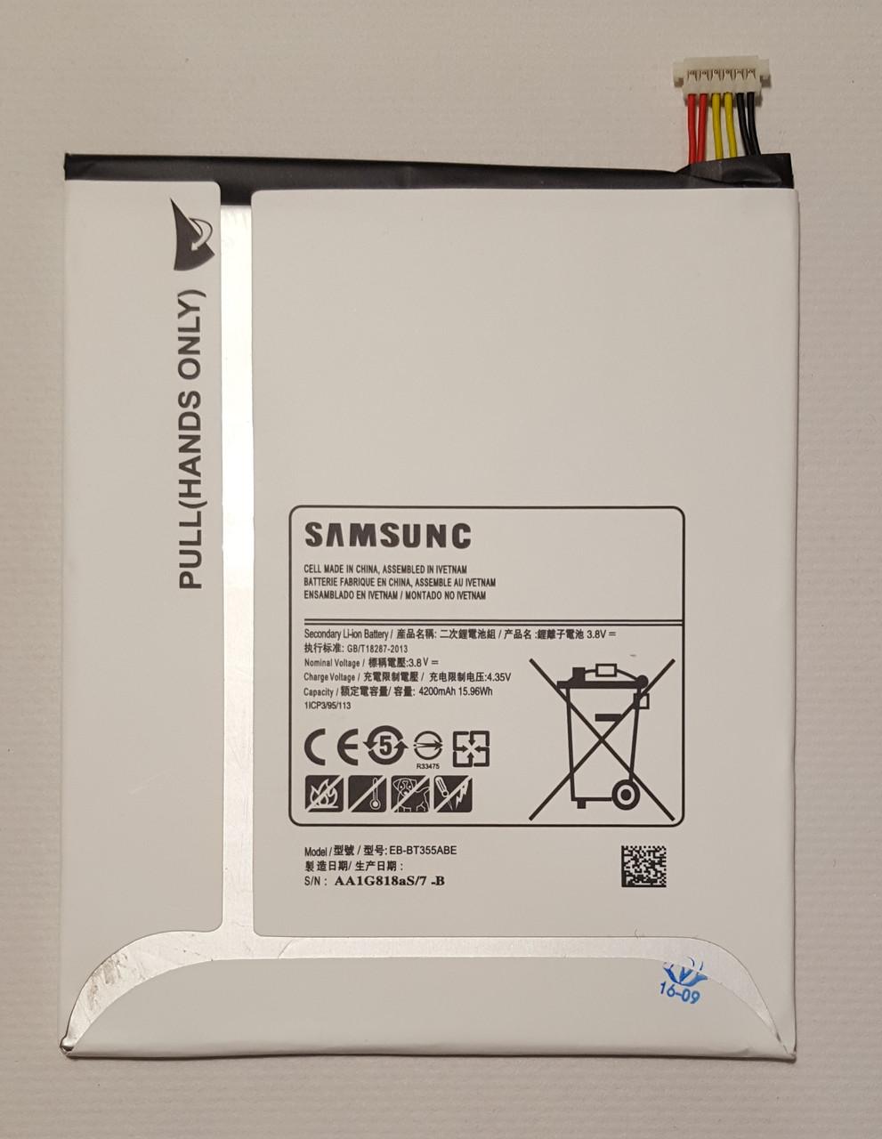 Акумулятор для Samsung Tab A 8.0 T350, T351, T355 / EB-BT355ABE (4200 mAh)