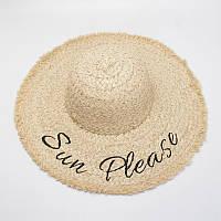 Пляжная широкополая соломенная женская шляпа