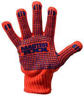 Перчатки х/б с ПВХ-точками 7 кл (оранжевые),104ор MasterTool 83-0301