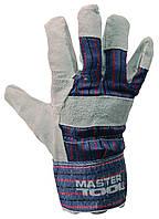 """Перчатки комбинированные из замши и ткани, сшивная ладонь, 10,5"""", 105-115 г MasterTool 83-0701"""