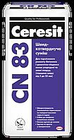 Быстротвердеющая ремонтная смесь 5-35 мм Ceresit 25 кг CN 83