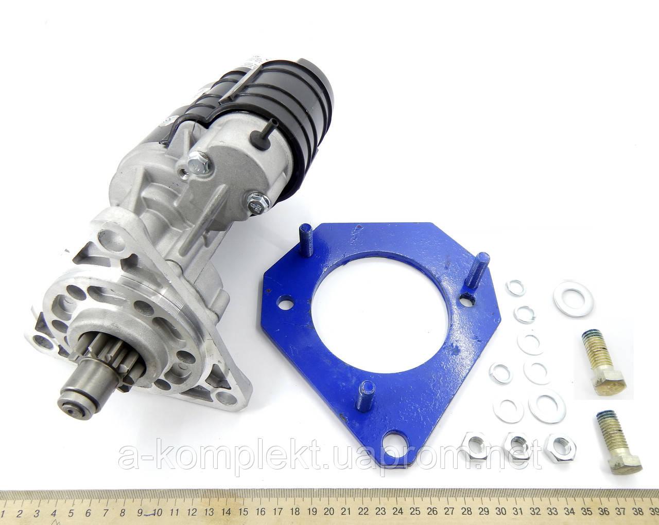 Комплект переоборудования МТЗ с ПД-10 на Стартер Словак 12V (редукторный) 3,5 кВт