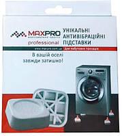 Антивибрационный резиновый коврик MAXPRO К-61 белый