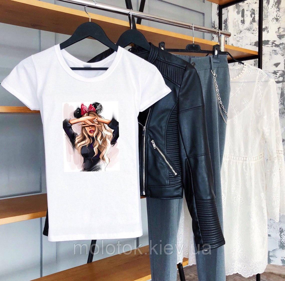 Женская футболка летняя белая рисунок качественная шелкография