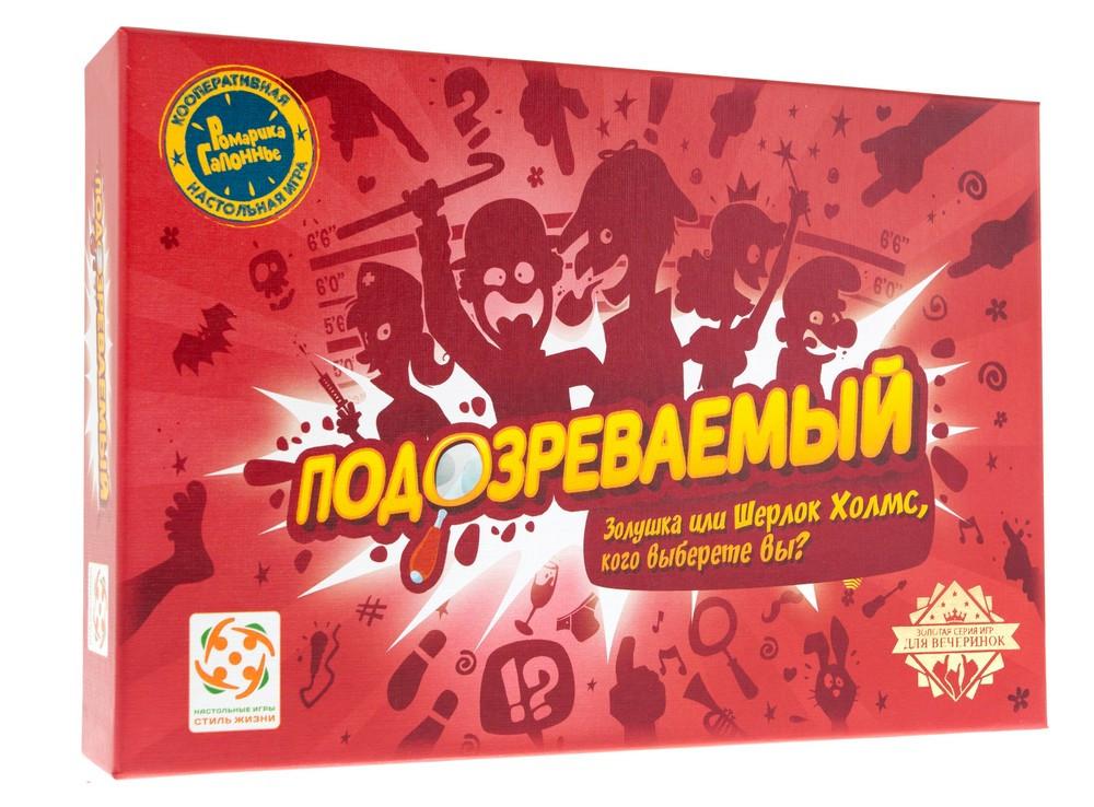 """Настольная игра """"Подозреваемый"""""""
