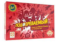 """Настольная игра """"Подозреваемый"""", фото 1"""