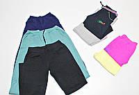 Секонд хенд штаны спортивные микс мужские женские хб хлопок Англия Оптом от 25 кг, фото 1