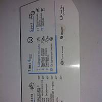 Лицевая крышка лотка порошкоприемника стиральной машины Индезит Indesit б/у