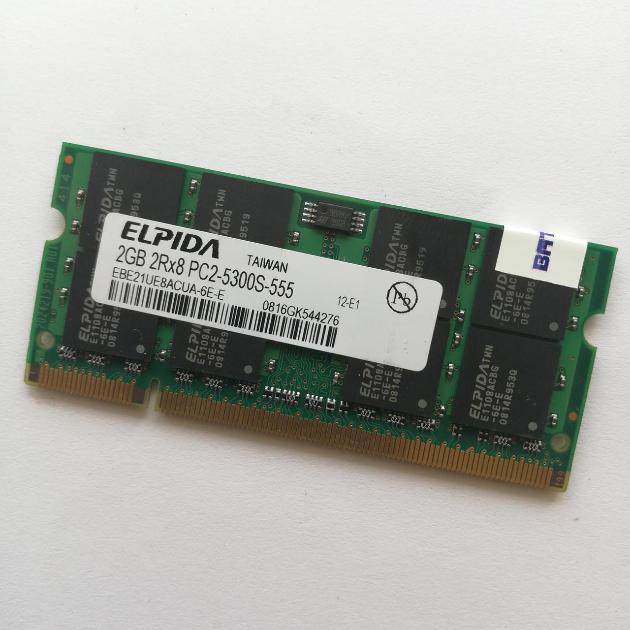 Оперативная память для ноутбука Elpida SODIMM DDR2 2Gb 667MHz 5300 CL5 (EBE21UE8ACUA-6E-E) Б/У