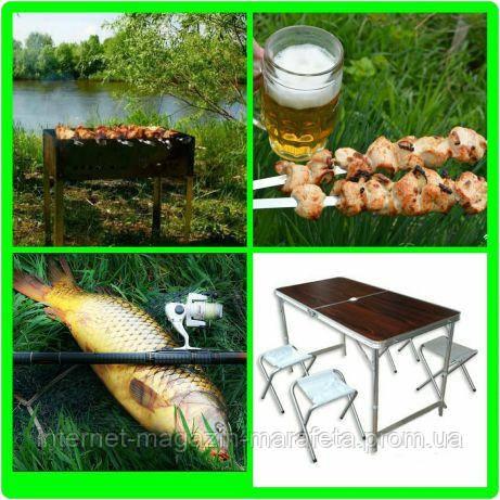 Складной туристический стол~чемодан + 4 стульчика для пикника, рыбалки, дачи оптом и в розницу