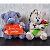 Мягкая игрушка-брелок медведь Тедди