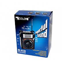Радиоприемник GOLON RX-9133 Синий, фото 3