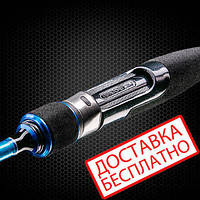 Спиннинг Favorite Blue Bird NEW BB-762UL-T 2.30m 1.5-8g Ex-Fast