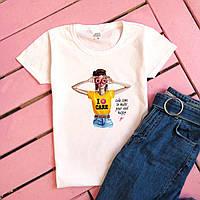 Женская футболка I LOVE CARe летняя белая