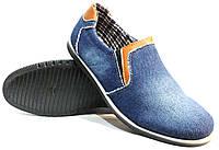 Мокасины мужские джинсовые, фото 1