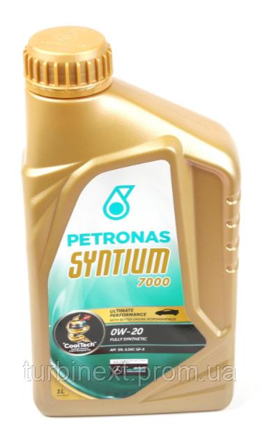 Масло 0W20 SYNTIUM 7000 (1L) (API SN/ILSAC GF-5) Petronas 18361619