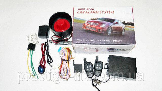 Автосигнализация односторонняя 12V high tech