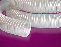 Гибкий воздуховод из ПВХ А1 -70 мм аспирационный трубопровод