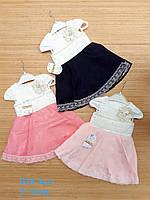 Платья  нарядное для девочек 2-4 года Турция.Оптом