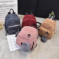 Рюкзак мини вельветовый Камилла