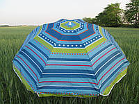 Зонт пляжный диаметром 2 м в полоску