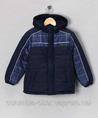 Новые поступления курток iXtreme