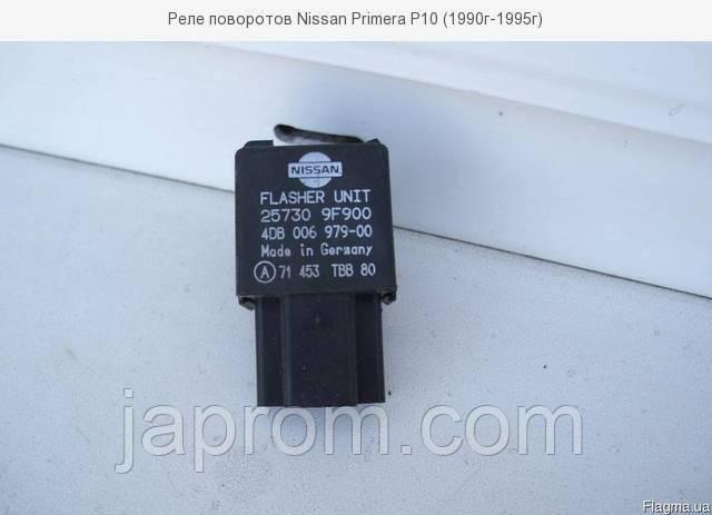 Реле поворотов Nissan Primera P10 P11 Flasher Unit