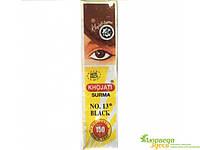 Каджал в порошке Сурьма для глаз Khojati Surma #13 Black, Аюрведа Здесь