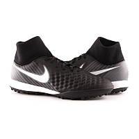 3ce67a4e Сороконожки Nike Magista — Купить Недорого у Проверенных Продавцов ...