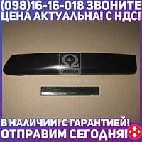 ⭐⭐⭐⭐⭐ Накладка решетки правая ФОРД FOCUS 05-08 (производство  TEMPEST) ФОКУС  2, 023 0181 990