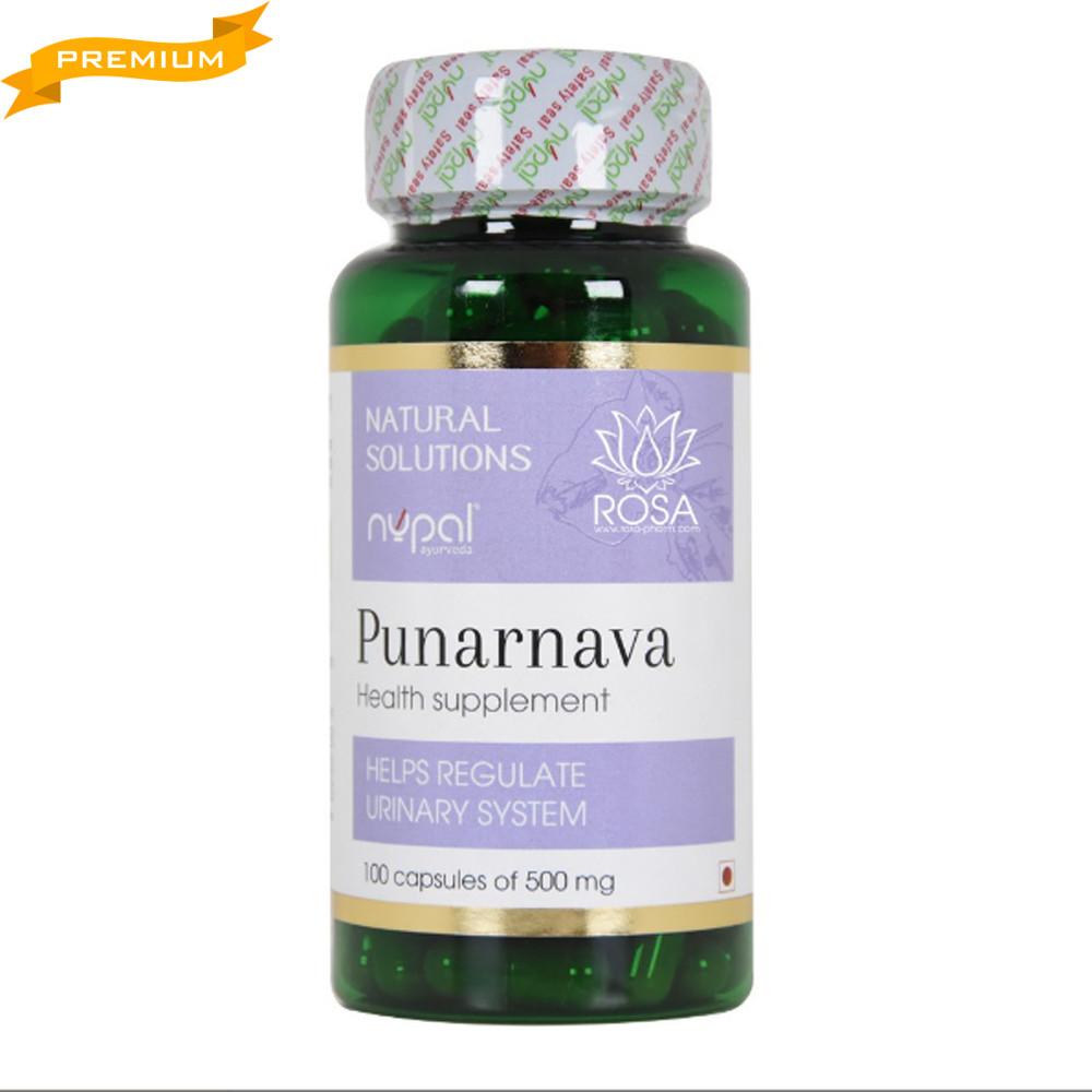 Пунарнава (Punarnava Capsules, Nupal Remedies), 100 штук