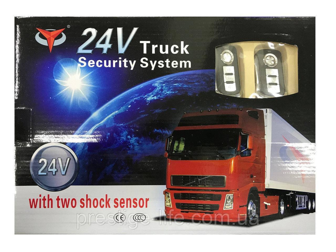 Автосигнализация 24V Truck Security System