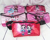 5518d57aa36a Детские сумочки оптом в Украине. Сравнить цены, купить ...