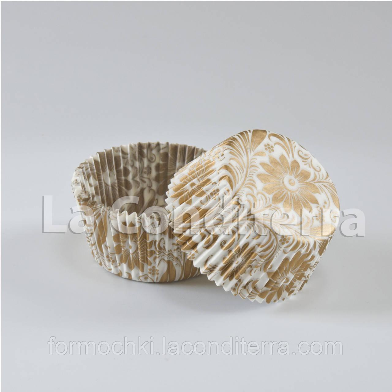 Формы для кексов «Весна-Золото» (Ø50 мм), мин. партия от 2000 шт.